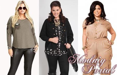 Милана Одежда Из Турции Для Полных Женщин
